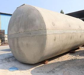 钢筋水泥化粪池