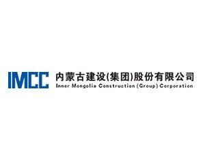 内蒙古建设股份有限公司