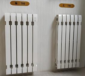 700铸铁暖气片
